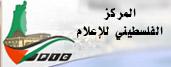 http://www.palestine-info.info/ar/